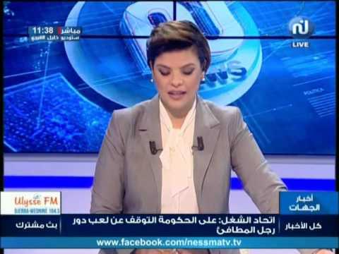 انطلاق المهرجان العربي للإذاعة و التلفزيون