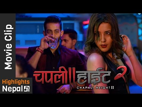 You Were Great Last Night - New Nepali Movie CHAPALI HEIGHT 2 Clip Ft. Ayushman Joshi , Rear Rai