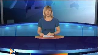 Информационная программа «Наши новости» 02.04.18 ДНЕВНОЙ ВЫПУСК