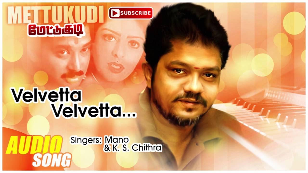 Velvetta Velvetta Song  Mettukudi Tamil Movie Songs  Karthik  Nagma  Sirpy  Music Master
