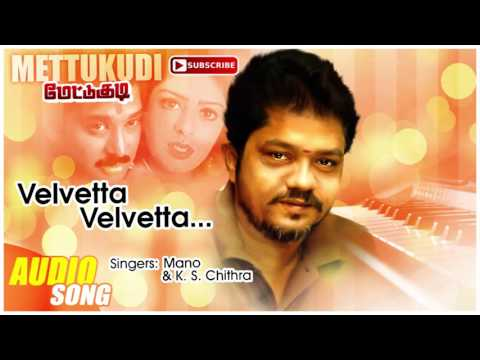 Velvetta Velvetta Song | Mettukudi Tamil Movie Songs | Karthik | Nagma | Sirpy | Music Master