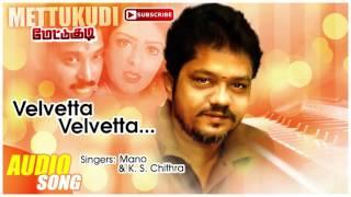 Velvetta Velvetta Song | Mettukudi Tamil Movie Songs | Karthik | Nagma | Sirpy | Music Master
