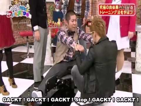 GACKT is super S (vostfr/French subs)
