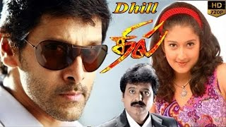 Dhill tamil full movie | தில் | latest tamil movie | Vikram | Laila | new latest movie 2015