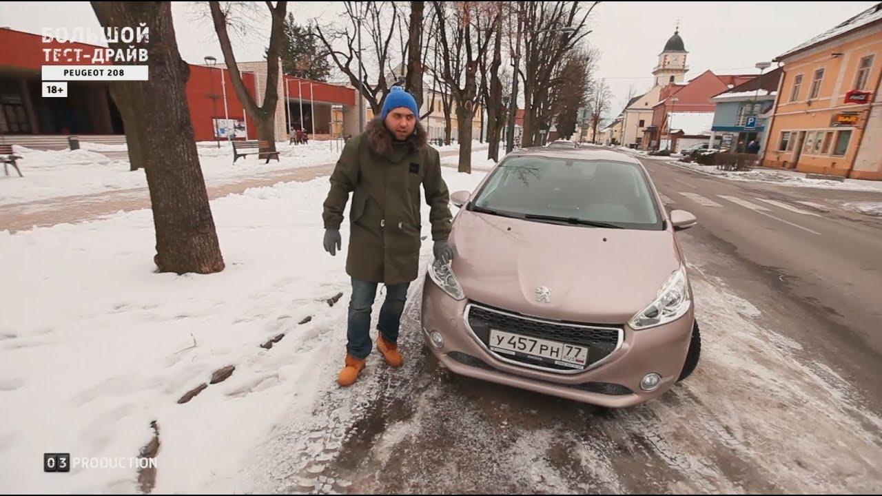 Цены на peugeot 208 (пежо 208) у официальных дилеров в украине. Описание модели 208, характеристики, фото пежо 208, видео, тест-драйвы,