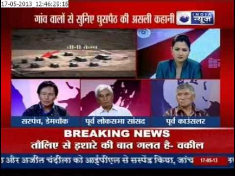 India News : China Army incursion - Real Facts.