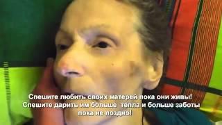 видео Истории о переживании смерти близких