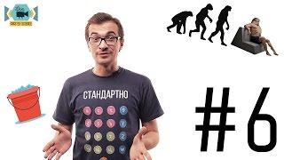 Физтех.Science #6 — Неуязвимый Грэм и загадка Хокинга
