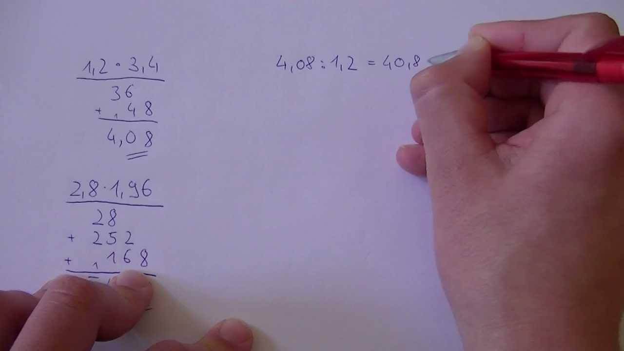 Dezimalbrüche multiplizieren und dividieren - YouTube