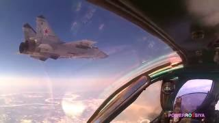 MiG-31 Intercept U.S Spy Plane P 8 Poseidon - American Aggression