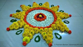 Diwali Special - Rangoli Design with marigold flowers, How to make rangoli with flowers - I