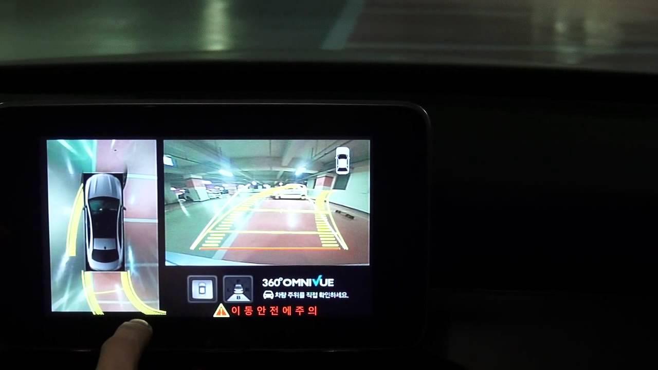 Mercedes Benz C Dash Cam