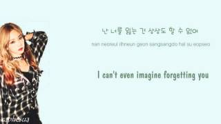 Video Gemini (쌍둥이자리) - Taeyeon [Han-Rom- Eng lyrics] download MP3, 3GP, MP4, WEBM, AVI, FLV Agustus 2018