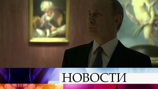 Владимир Путин осмотрел две уникальные выставки вТретьяковской галерее.