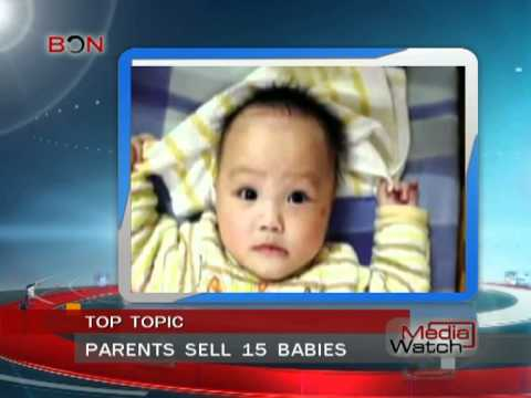 Parents sell 15 babies- Media Watch - February 11,2013 - BONTV China