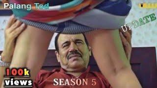 Ullu Web Series Palang Tod Caretaker   Episode 2   Video 2   Ullu New Web Series Thumb