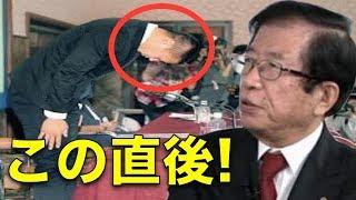 """【武田邦彦】日大選手の記者会見で""""マスコミが放った一言""""が心配です!最近ちょっとおかしいですよ!!"""