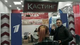 """Кастинг на шоу """"Ниндзя"""" первый канал часть 2"""