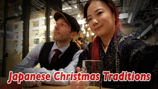 Japanese Christmas Traditions