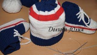 Вязание спицами. Спортивная детская шапочка \\\  Knitting. Sports baby beanie.
