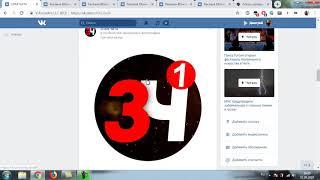 Збереження аудиторії ВКонтакте. Налагодження реклами на прикладі ретаргета