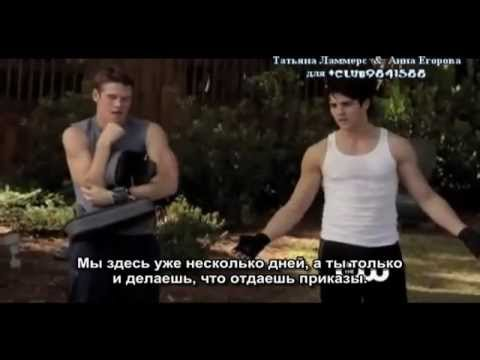 The Vampire Diaries Web Clip - 4.10 - After School Special (RUS SUB)