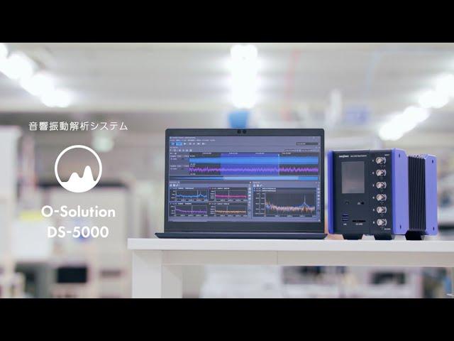 【商品紹介動画】次世代計測器プロモーション動画 株式会社小野測器様(LOCUS制作実績)