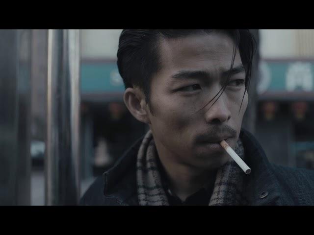 映画『象は静かに座っている』予告編