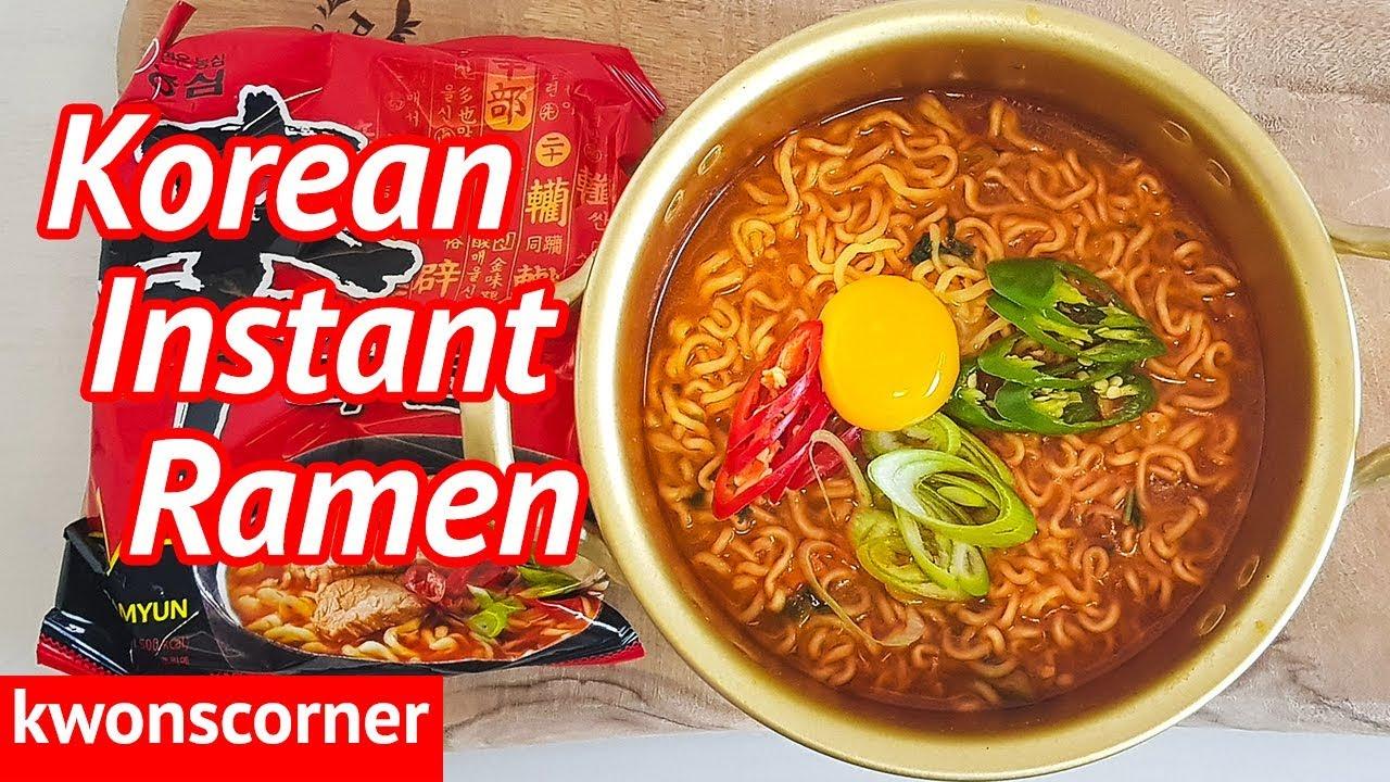 How to Cook Instant Ramen Perfectly (라면 맛있게 끓이는 방법)