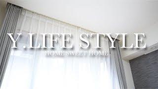 【オキシクリーン】部屋が明るくなるカーテンの洗い方!注意事項多め thumbnail