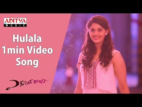Hulala 1min Video Song || Express Raja Video Songs || Sharwanand, Surabhi, Merlapaka Gandhi