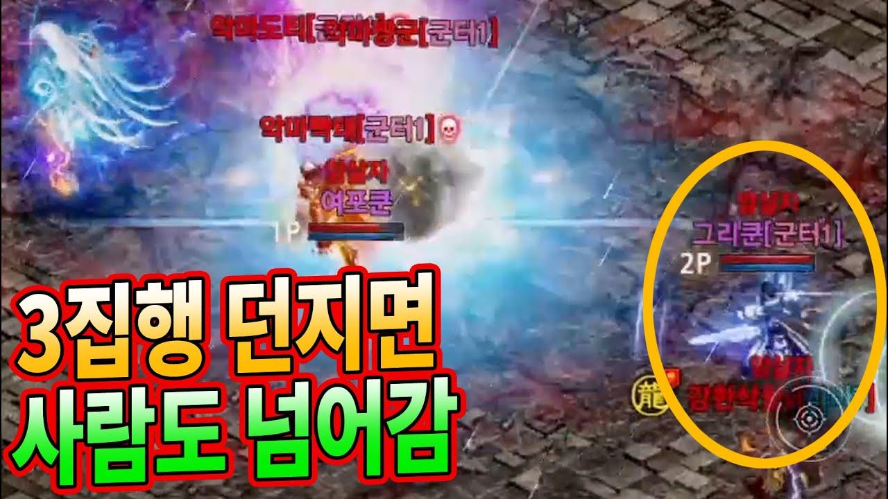 [원재] 리니지M - 3집행 그리형님과 새벽 비번방 썰자!!! 진짜 칼 던져버리네요 ㅎㄷㄷ 天堂M