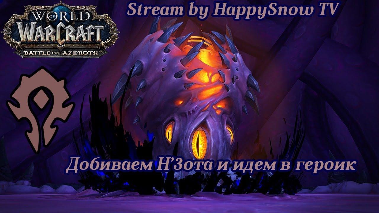 Warcraft Stream Movie4k