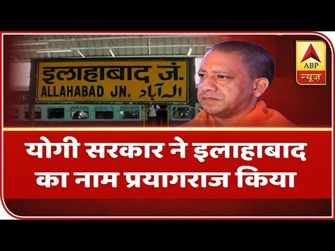 ABP News LIVE | Yogi Adityanath, Raman Singh Exclusive | ABP News
