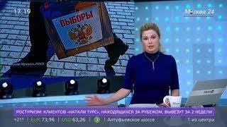 Смотреть видео М24: Около 200 избирательных участков откроют в Подмосковье для выборов Мэра Москвы онлайн