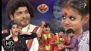 Extra Jabardasth | 11th January 2019 | Latest Promo