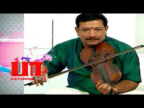 Paa - The Musical Journey -  Violin Artist Kovai Chandran  | 22 Oct 2017