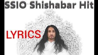 "Lyrics zu ""SSIO - Shishabar Hit"""