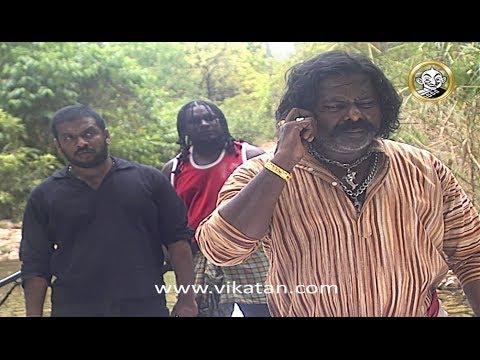 Download Kolangal Episode 900