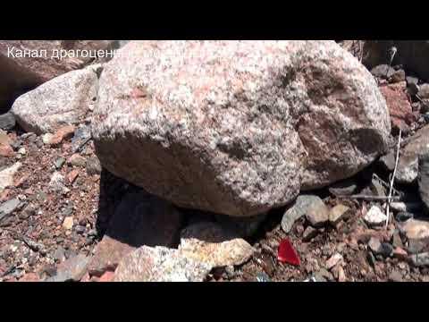 Большие находки драгоценных камней в горах