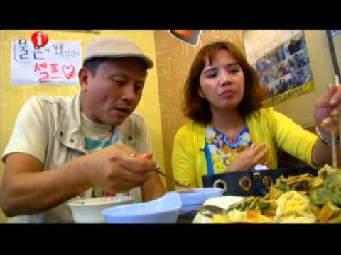 "Thumbnail: I-Witness: ""Biyaheng Bibimbap,"" documentary by Howie Severino ("