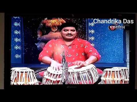 JAGANNATH BHAJAN2 .BY CHANDRIKA DAS.IN THE PROGRAM SAKALA DHUPARE TU SANJA SALITARE TU.IN PRARTHANA