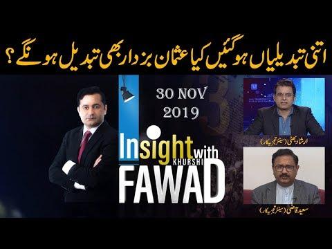 Insight with Fawad Khurshid - Saturday 30th November 2019