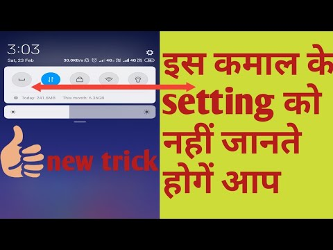 How To Hide Notch In Any SmartPhone || Best Tricks And Apps || Hindi