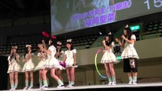 AKB48 15期研究生のせいちゃんこと福岡聖菜ちゃんがお皿を回します (お...