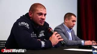 Иван Штырков о подготовке к бою