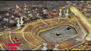Meri Rat Din Yehi Ik Saada Hey - Kalam-e -Mahmood