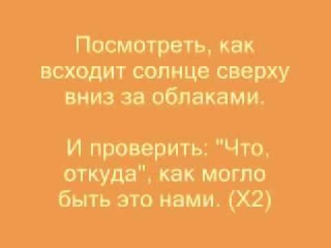 Ёлка - Хочу (текст)