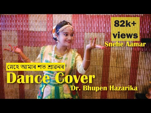Snehe Aamar Hoto Shrabonor Semi-classical