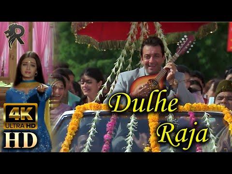 Dulhe Raja HD   Hum Kisise Kum Nahin 2002   Alka Yagnik & Udit Narayan   Sanjay Dutt & Aishwarya Rai